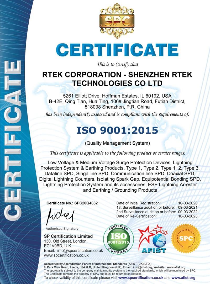 阿尔太科技公司及系列防雷产品获得 ISO 9001、ISO14001体系认证