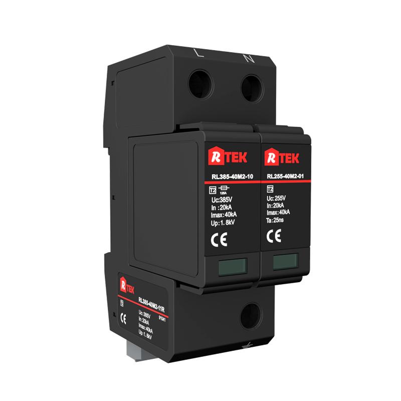 RL275(320 385)-40M2-11R 可插拔防震模块一体化底座Ⅱ级/2级电涌保护器