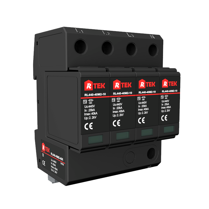 RL275(385 440)-40M2-40R 可插拔防震模块一体化底座Ⅱ级/2级电涌保护器